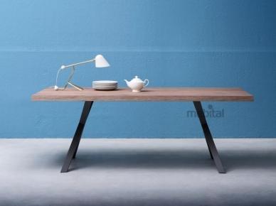 Раскладной деревянный стол Board (Alf DaFre)