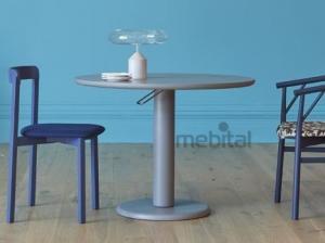 MACISTE Miniforms Раскладной стол