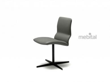 VITA Cattelan Italia Металлический стул