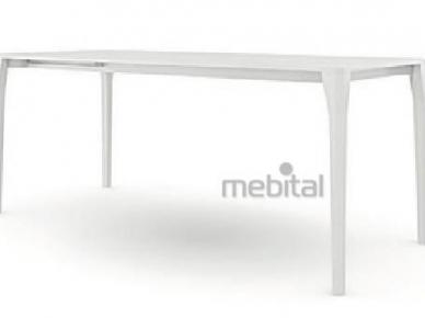 Раскладной деревянный стол PARIGI (Arredo3)
