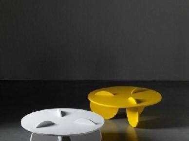 Журнальный столик Disco (Miniforms)