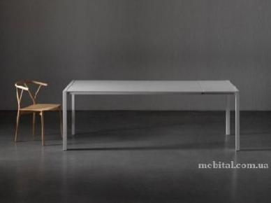 Раскладной деревянный стол First (Miniforms)