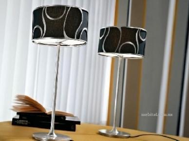 Moon Table CIACCI Настольная лампа