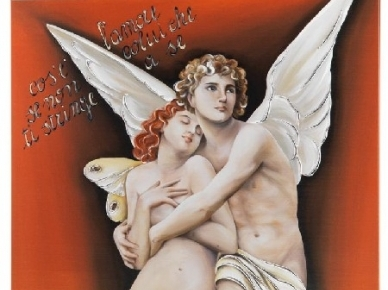 Картины ANGELS LOVE - P3064 (Pintdecor)
