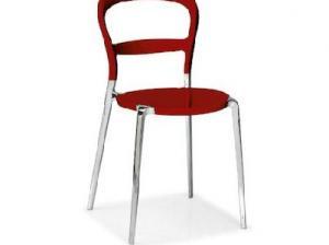 Металлический стул Wien CS/1091-B (Calligaris)