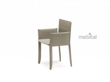 Металлический стул PIUMA EDITION (Cattelan Italia)