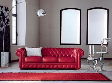 Итальянский диван Alioth (Doimo Sofas)