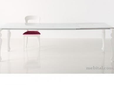 Раскладной стол Amor (Miniforms)