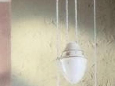 ART. C 091 Ferroluce Потолочная лампа