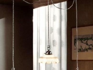 Потолочная лампа ART. C 1033 (Ferroluce)