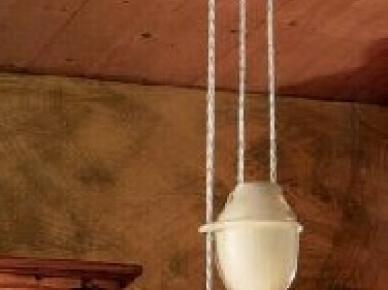 Потолочная лампа ART. C 1044 (Ferroluce)