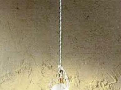 ART. C 108 Ferroluce Потолочная лампа