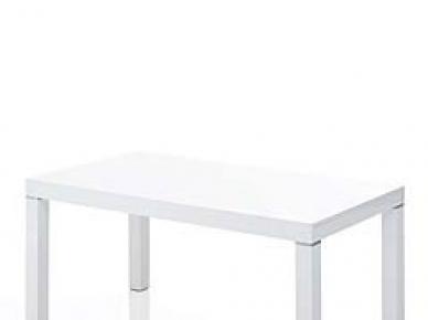 Раскладной деревянный стол Atlante (Eurosedia)