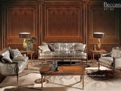 Итальянский диван Beccaria (Angelo Cappellini)