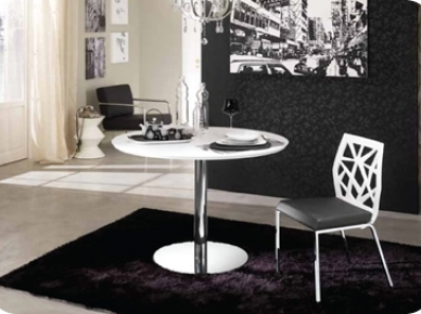 Металлический стул Beta (Eurosedia)