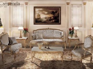 Campanella Angelo Cappellini Итальянский диван