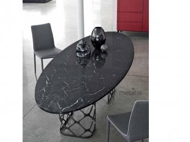 MAJESTY Bontempi Casa Овальный стол