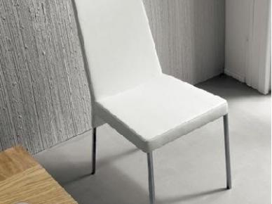 ASIA Sedit Металлический стул