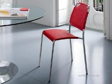BETTA Sedit Металлический стул
