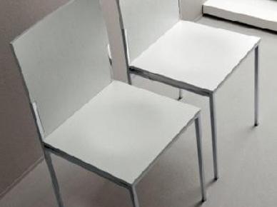 JULY Sedit Металлический стул