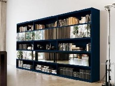 Gate World 4 Orme Книжный шкаф