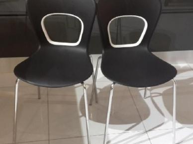 Металлический стул Blog Black (Eurosedia)