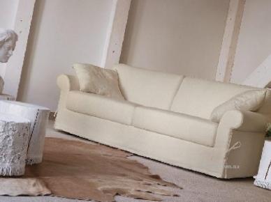 Итальянский раскладной диван Richard (Milano Bedding)