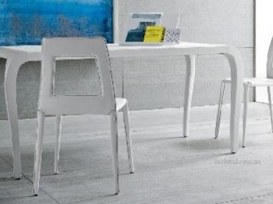 ARTU 1 Sedit Раскладной стол