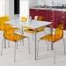 Gel-q Domitalia (IMS) Металлический стул фото 2