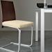 Jeff-SL Domitalia Металлический стул фото 1