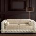 Итальянский диван Prestige (Престиж) CIS Salotti фото 2