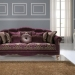 Итальянский диван Vanity (Ванити) CIS Salotti фото 1