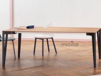 DECAPO Miniforms Раскладной стол