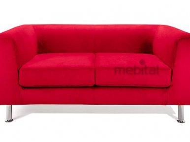 Galassia Sofa Las Mobili Офисный диван