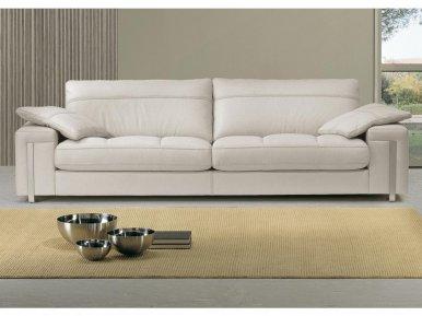 Alterego NEW TREND CONCEPTS Раскладной диван
