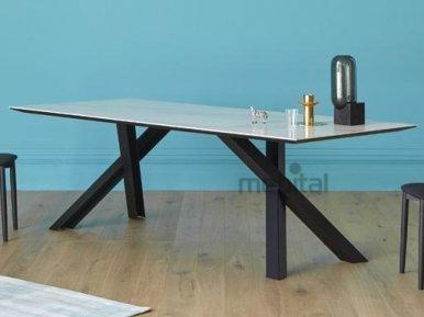 GUSTAVE Miniforms Раскладной стол