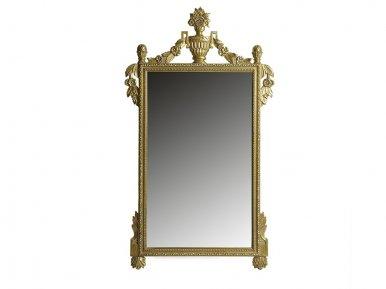 Art.8538 SALDA Зеркало