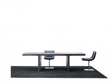 Triclinio CasaDesus Раскладной стол