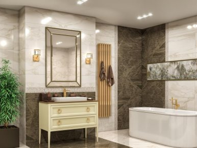Vintage 122 Avorio Opaco Bagno Piu Мебель для ванной
