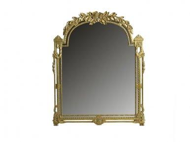 Art.6432 SALDA Зеркало