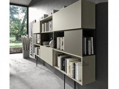 Omega Living, Art. 709/2 La Seggiola Книжный шкаф